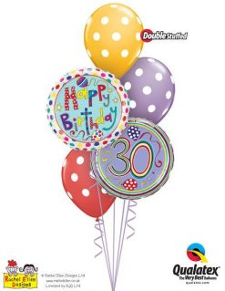 Bukiet 83 Rachel Ellen - Birthday Polka Dots & Stripes Qualatex #50404-2 14248-3
