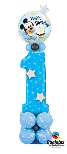 Bukiet 421 Number One Blue Stars Qualatex #16482 12864 41186-4 43571-4 43548-4 14355-3